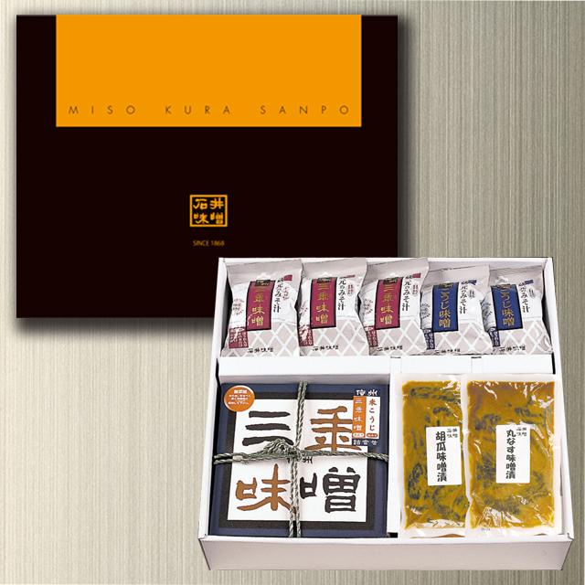 石井味噌特選ギフトS-38
