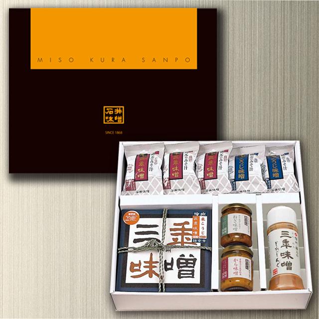 石井味噌特選ギフトセット【S-50】