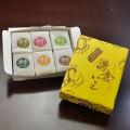 かぼちゃきんつば 鎌倉いとこ ミックス6個入り(かぼちゃ、小豆、抹茶、安納芋、うぐいす、こがしきなこ)