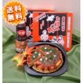 <お買い得品>冷蔵お好み焼き「お好み村」(小ぶりサイズ2枚)+ミツワ激辛お好みソース
