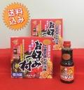 <お買い得品>冷蔵お好み焼「お好み村」(小ぶりサイズ2箱(4枚))+ミツワお好みソース