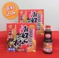 <お買い得品>冷蔵お好み焼き「お好み村」(小ぶりサイズ4枚)+ミツワ激辛お好みソース