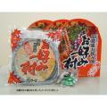 冷蔵お好み焼き「お好み村」(レギュラーサイズ3枚セット)