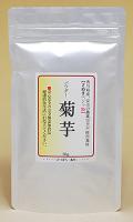 さぬきベジッ粉 パウダー 菊芋 80g 香川県産農薬完全不使用無添加