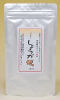 さぬきベジッ粉 パウダーしょうが 100g 香川県産農薬完全不使用無添加