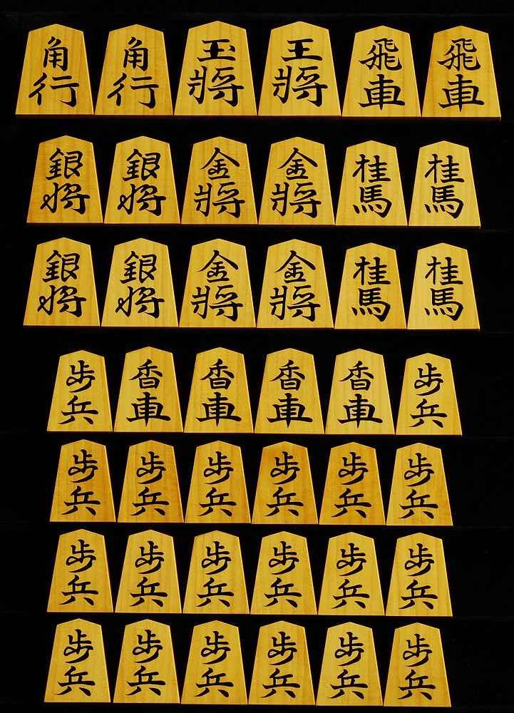 碁盤、将棋盤製作の三輪碁盤店