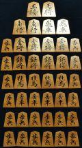 本榧碁盤 中古 e007