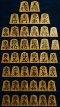 本桂碁盤 中古 e023