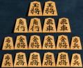 本榧将棋盤 中古 e024