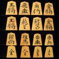 将棋駒 竹風作 特上彫 錦旗