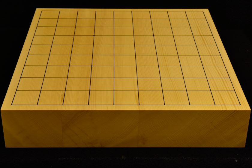 本榧卓上将棋盤 t5863