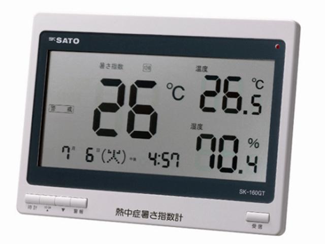 屋内用熱中症暑さ指数計 SK-160GT