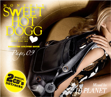 【SALE】【セール商品】【2枚組】DJ PLANET / MONTHLY SWEET HOT DOGG Page,09
