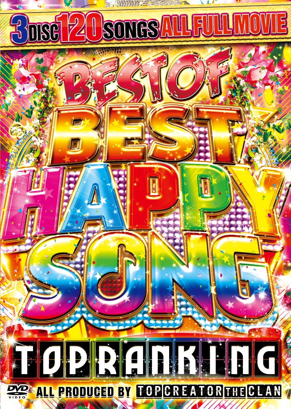 2017 BEST HAPPY SONG