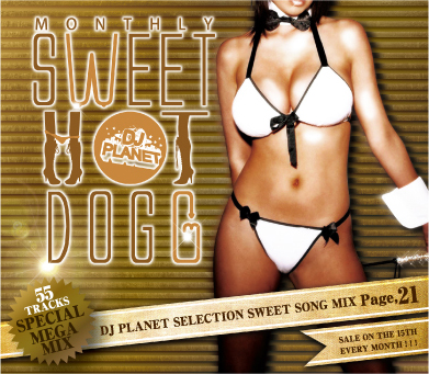【SALE】【セール商品】DJ PLANET / MONTHLY SWEET HOT DOGG Page,22 [国内盤MIXCD]