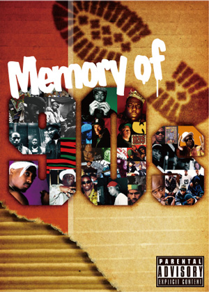 【SALE】【セール商品】V.A / Memory of 90s [国内盤MIXDVD]