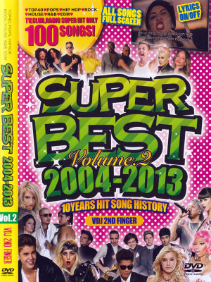 【SALE】SUPER BEST 2004-2013 Vol.2 [DVD]