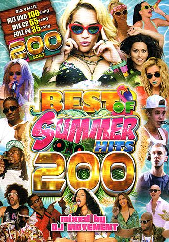 【SALE】【3枚組】Best Of Summer Hits 200 [2DVD+CD]