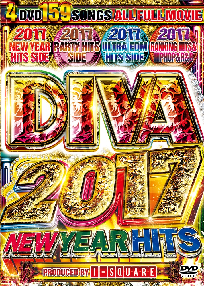 【4枚組】 DIVA 2017 NEW YEAR HITS 【[国内盤MIX DVD】