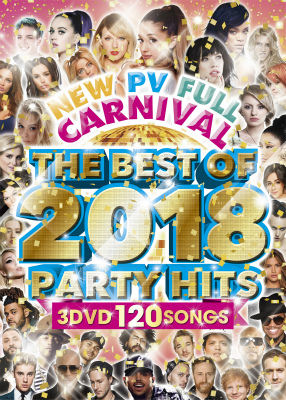 【3枚組】 NEW PV FULL CARNIVAL -THE BEST OF 2018 PARTY HITS- / V.A 【[国内盤MIX DVD】