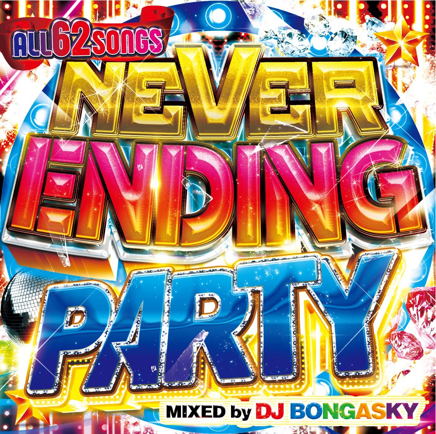 【1枚組】 NEVER ENDING PARTY / DJ BONGASKY 【[国内盤MIX CD】