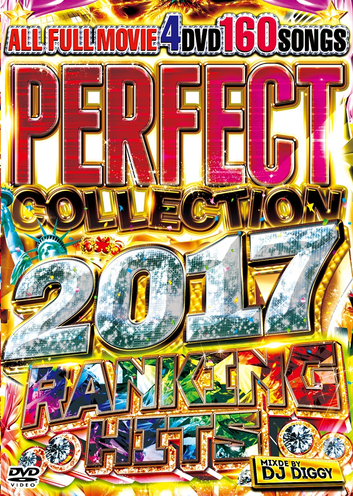 【4枚組】 PERFECT COLLECTION 2017 -RANKING HITS  【[国内盤MIX DVD】