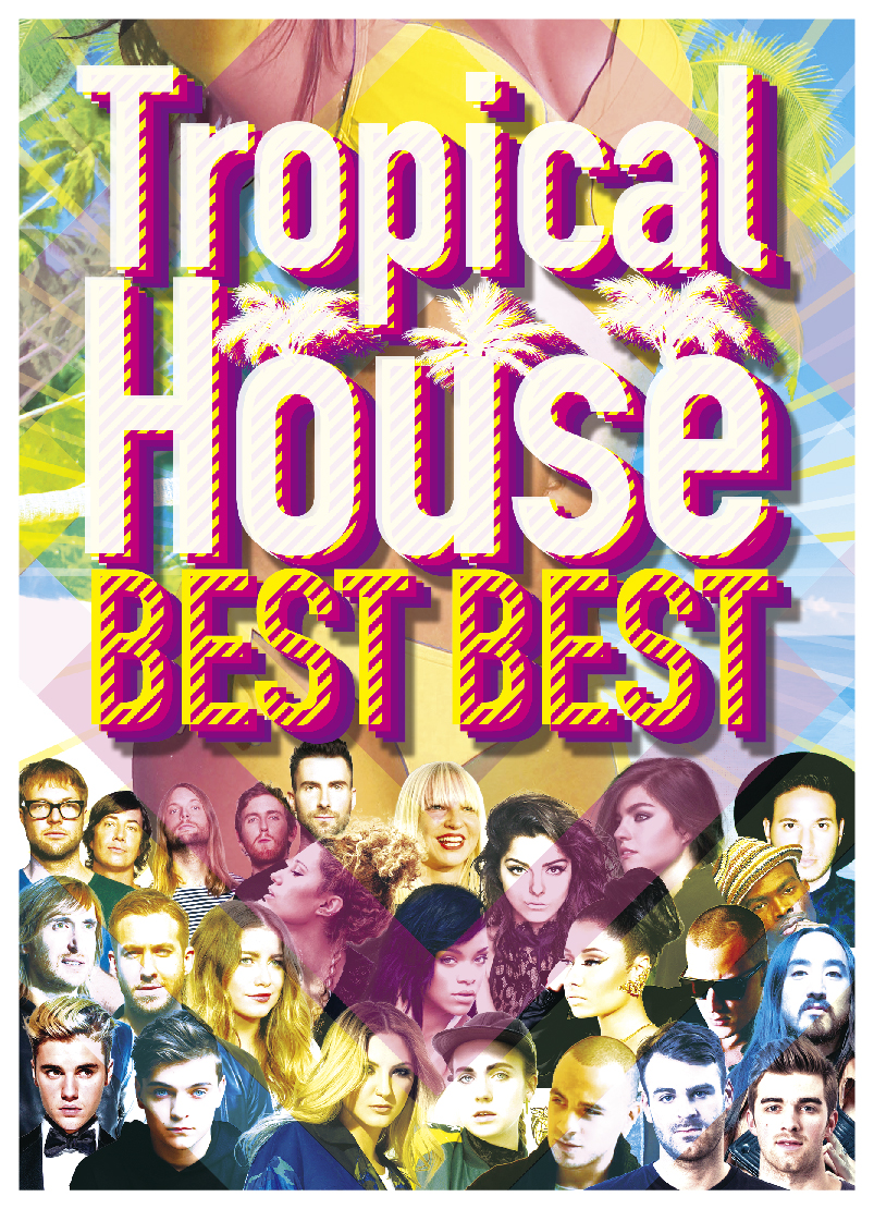 【1枚組】 Tropical House BEST BEST / V.A 【[国内盤MIX DVD】