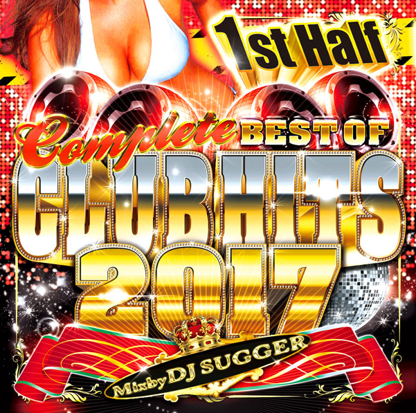 【1枚組】 Comlete BEST OF CLUB HITS 2017 1st / DJ SUGGER a.k.a DJ SUGER 【[国内盤MIX CD】
