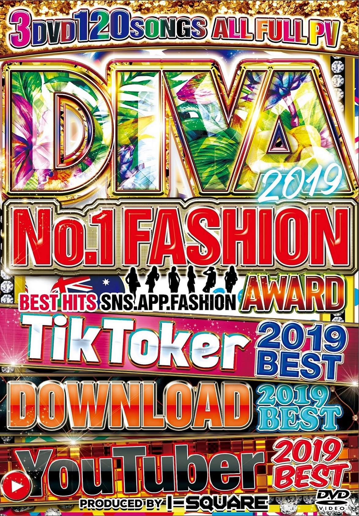 【3組】  DIVA 2019 NO.1 FASHION AWARD / I-SQUARE 【[国内盤MIX DVD】