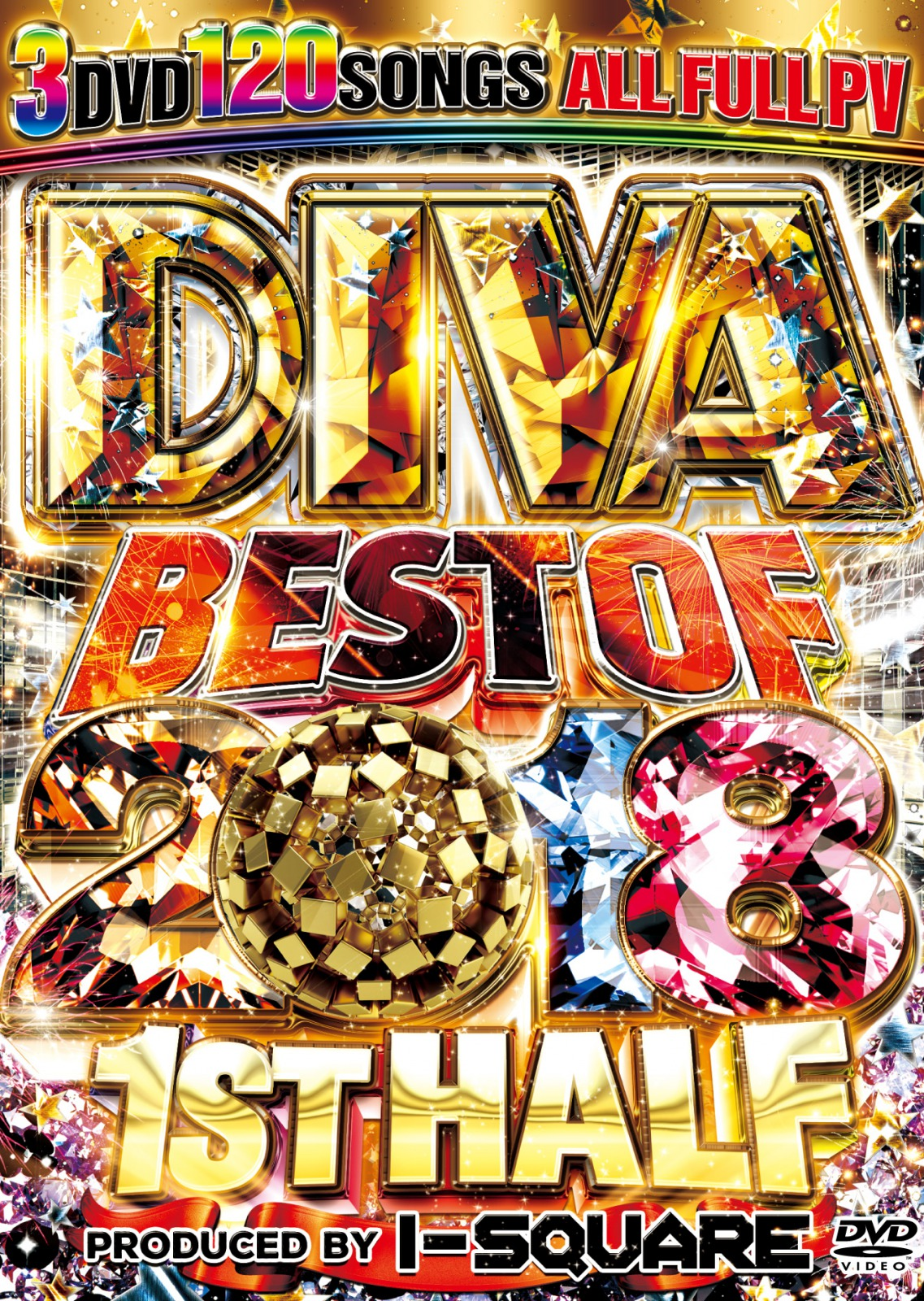 【3枚組】 DIVA BEST OF 2018 1ST HALF/ I-SQUARE 【[国内盤MIX DVD】