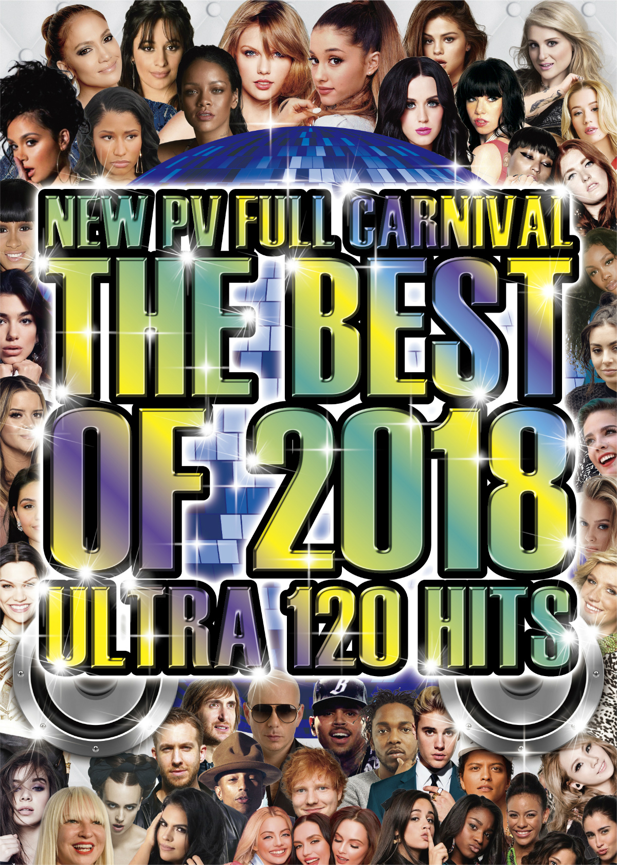 【3組】 NEW PV FULL CARNIVAL -THE BEST OF 2018 ULTRA 120 HITS-  / V.A 【[国内盤MIX DVD】