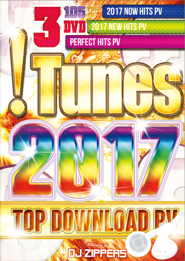 【3枚組】 !Tunes 2017 Top Download PV / DJ ZIPPERS 【[国内盤MIX DVD】