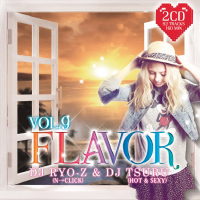 【SALE】【セール商品】Anjuli Stars Starvation Volume 1 [国内盤MIXCD]