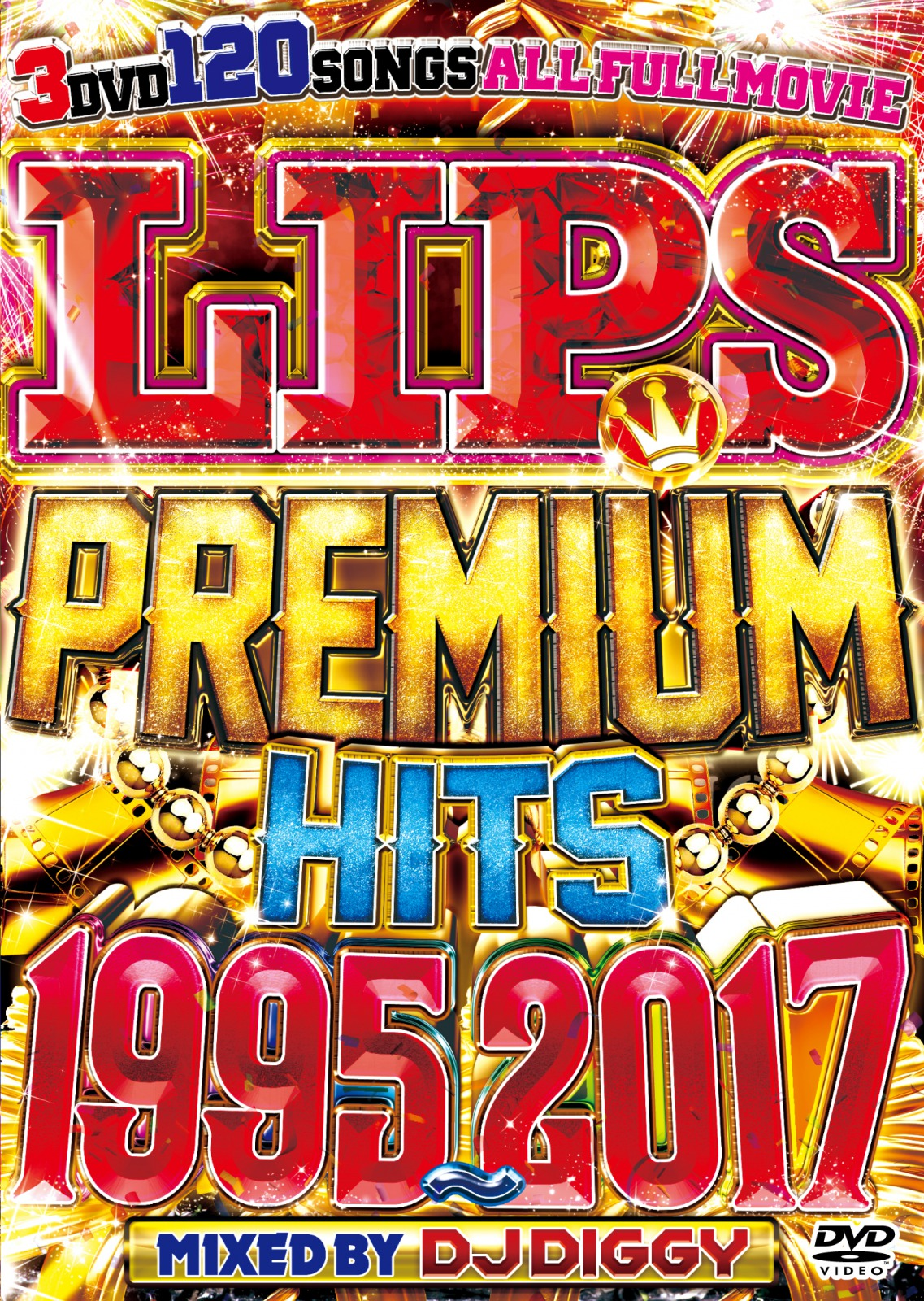 【3枚組】 LIPS PREMIUM HITS 1995-2017 / DJ DIGGY 【[国内盤MIX DVD】