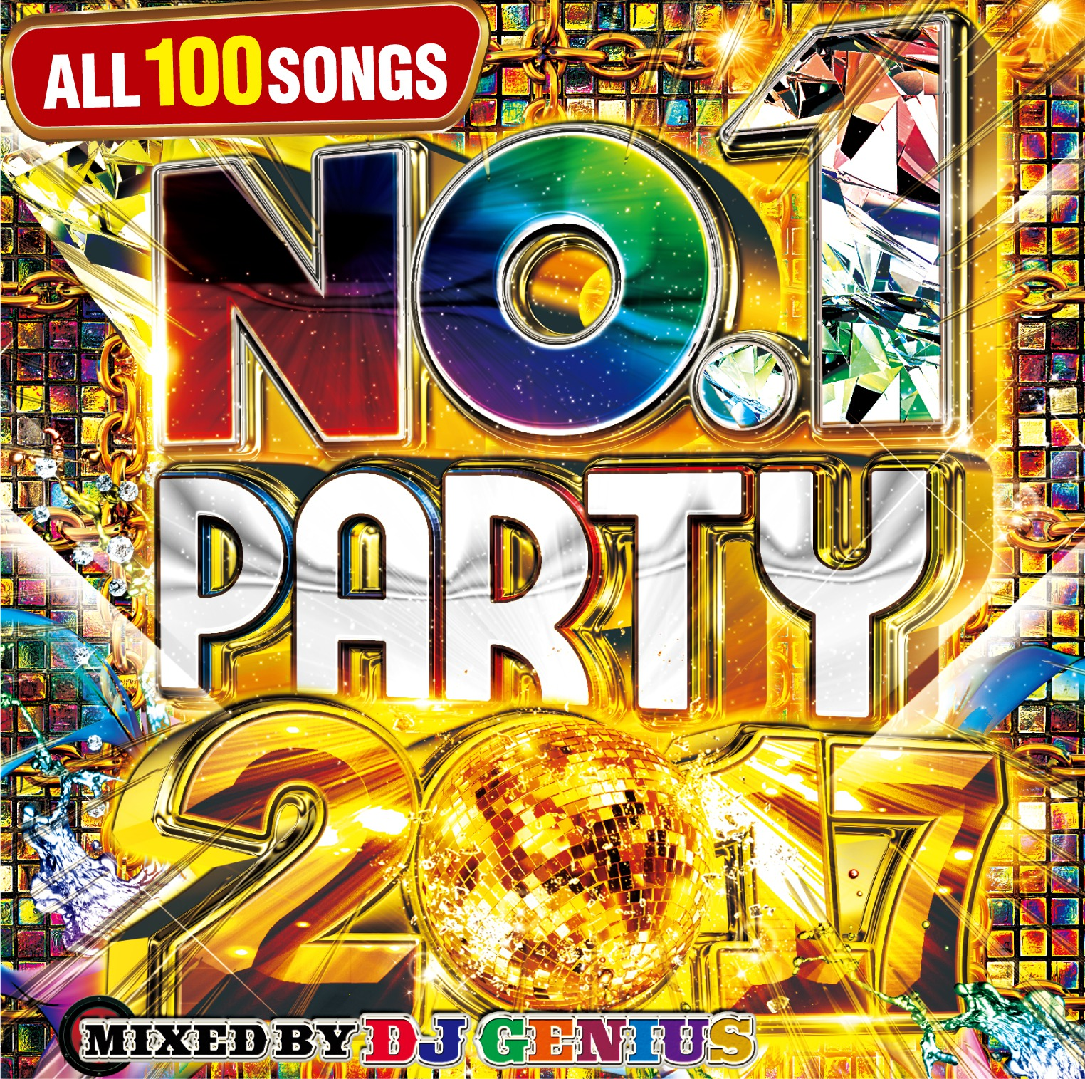 【1枚組】 NO.1 PARTY OF 2017 / DJ GENIUS 【[国内盤MIX CD】