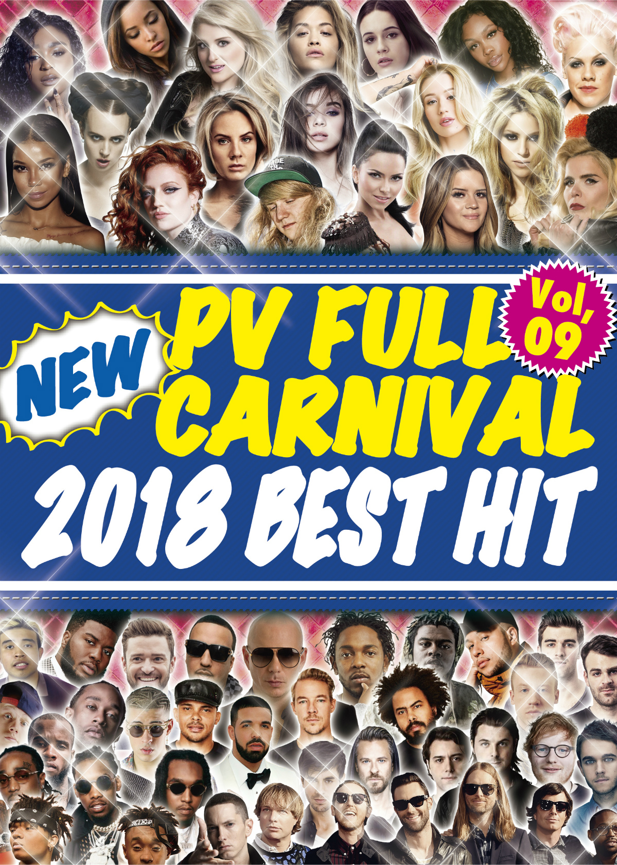 【1組】 NEW PV FULL CARNIVAL Vol,09 -2018 BEST HIT-  / V.A 【[国内盤MIX DVD】