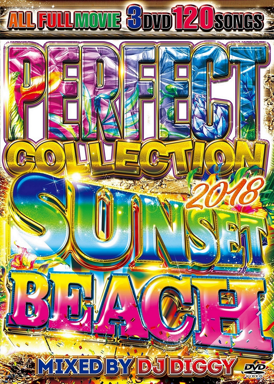 【3組】 PERFECT COLLECTION 2018 SUNSET BEACH / DJ DIGGY  【[国内盤MIX DVD】