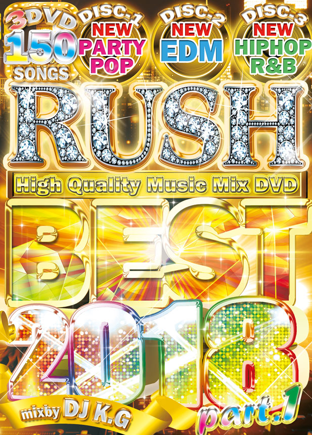 【3枚組】 RUSH 15 BEST 2018 Part.1 / DJ K.G. 【[国内盤MIX DVD】