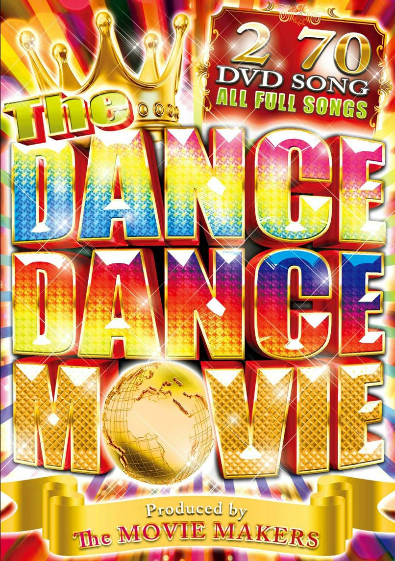 【2枚組】 The DANCE DANCE MOVIE /THE MOVIE MAKERS 【[国内盤MIX DVD】