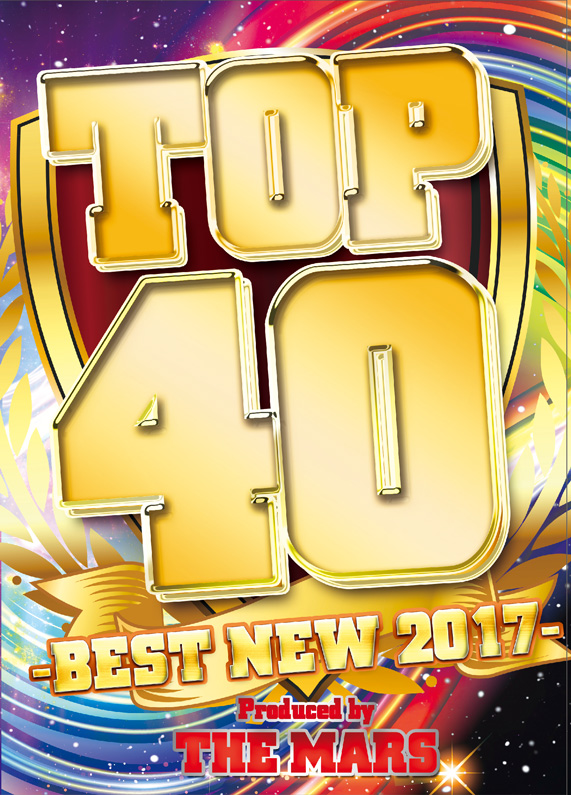 【1枚組】 TOP40 BEST NEW 2017 / THE MARS 【[国内盤MIX DVD】