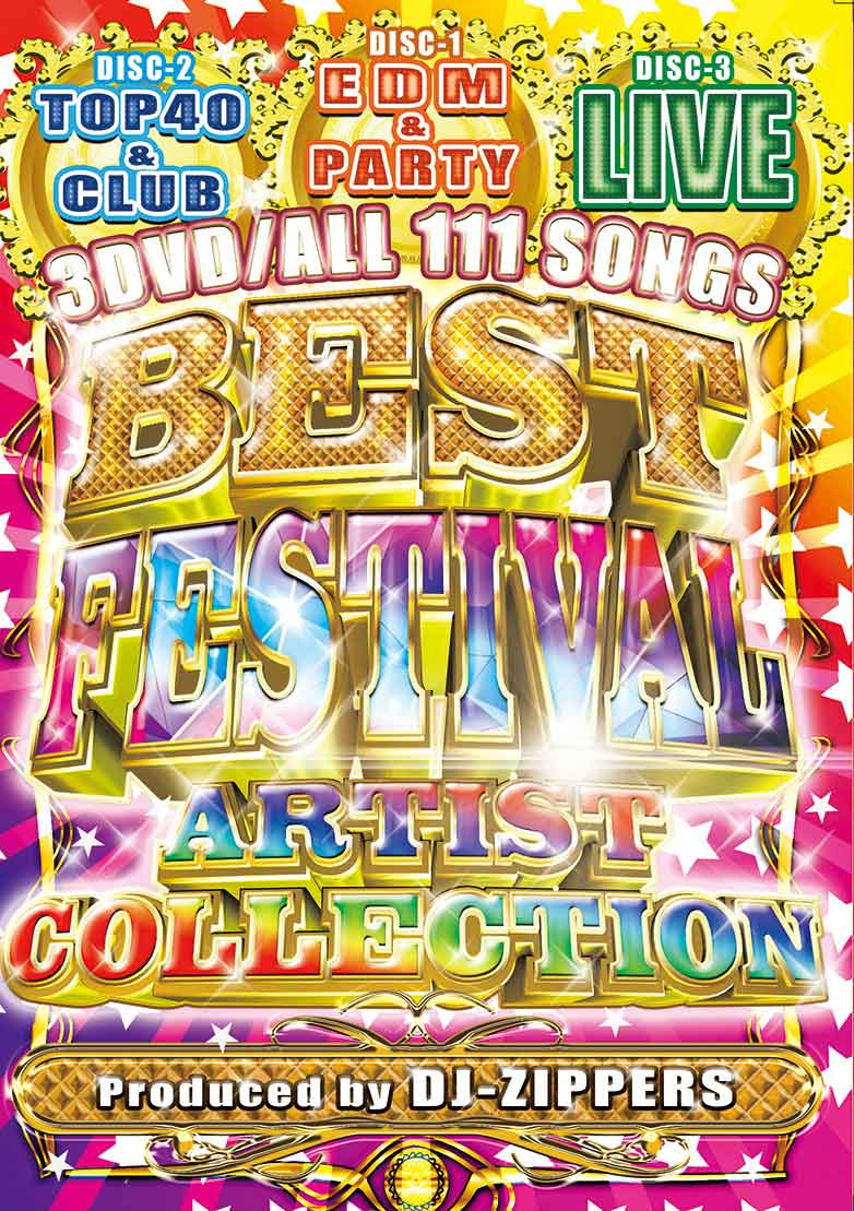 【3枚組】 BEST FESTIVAL ARTIST COLLECTION / DJ ZIPPERS 【[国内盤MIX DVD】
