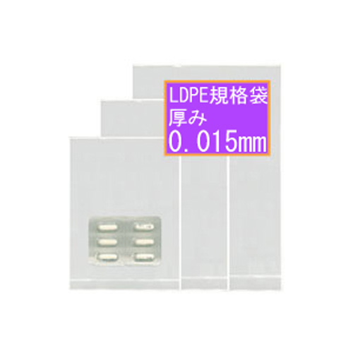 ★LD015規格袋(No.15)300×450mm 2000枚