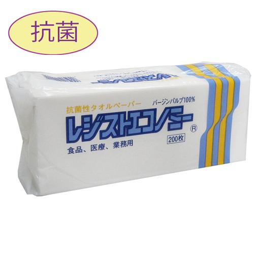 ペーパータオル レジストエコノミー(抗菌) 40冊