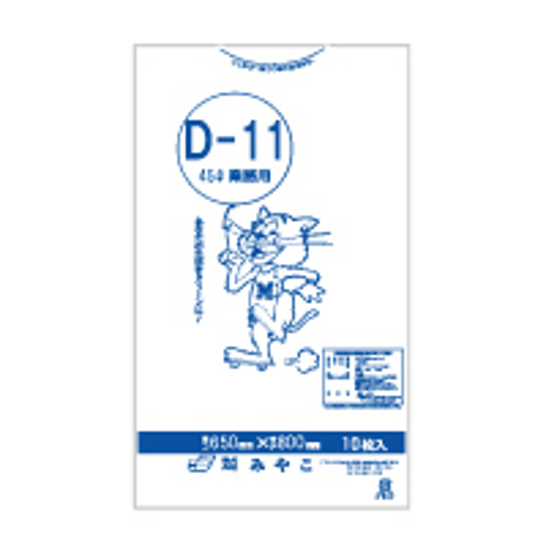 ★LD45L用0.05×650×800mm【透明】特厚 10枚
