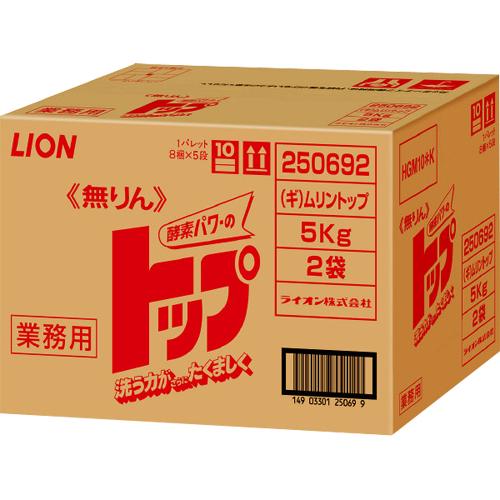 ライオントップ粉末洗剤10kg