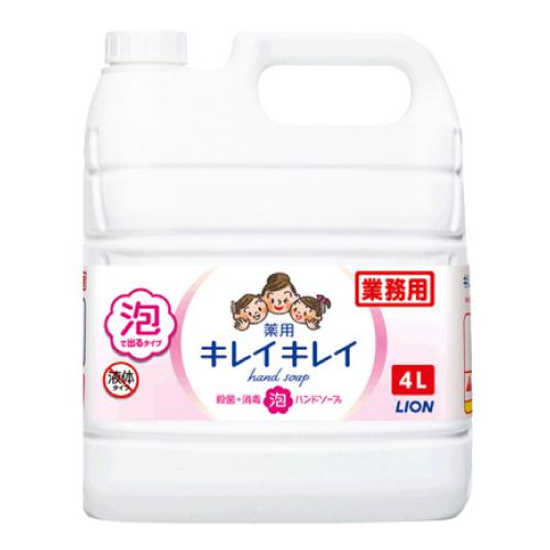 ★キレイキレイ薬用 泡ハンドソープ 4Lボトル