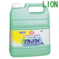 ★ソフト&ドライ 4Lボトル