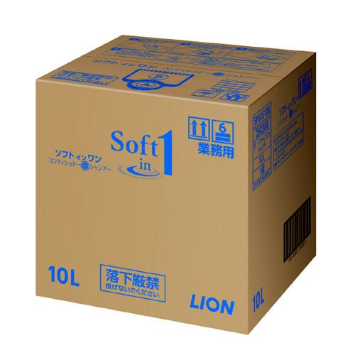 リンスインシャンプー10L(Softin1)