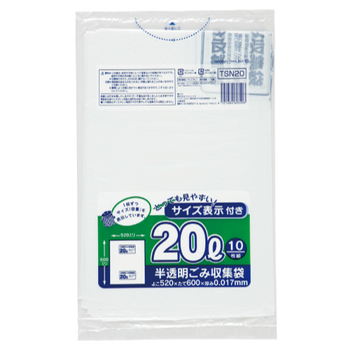 ★容量表示入ポリ袋20L(白半透明) 10枚