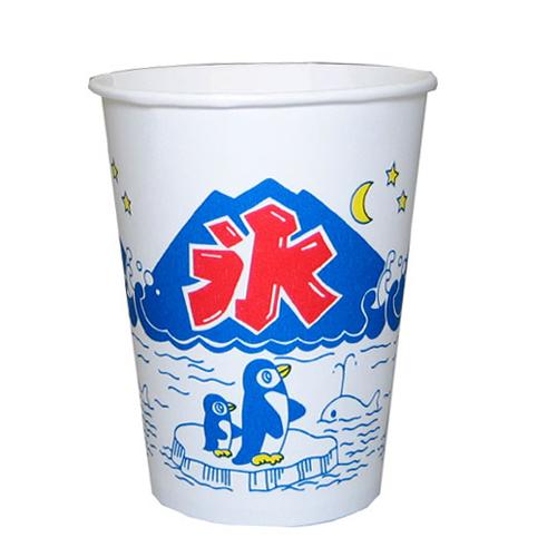 ★かき氷カップ(紙)9オンス(氷 ペンギン) 80個